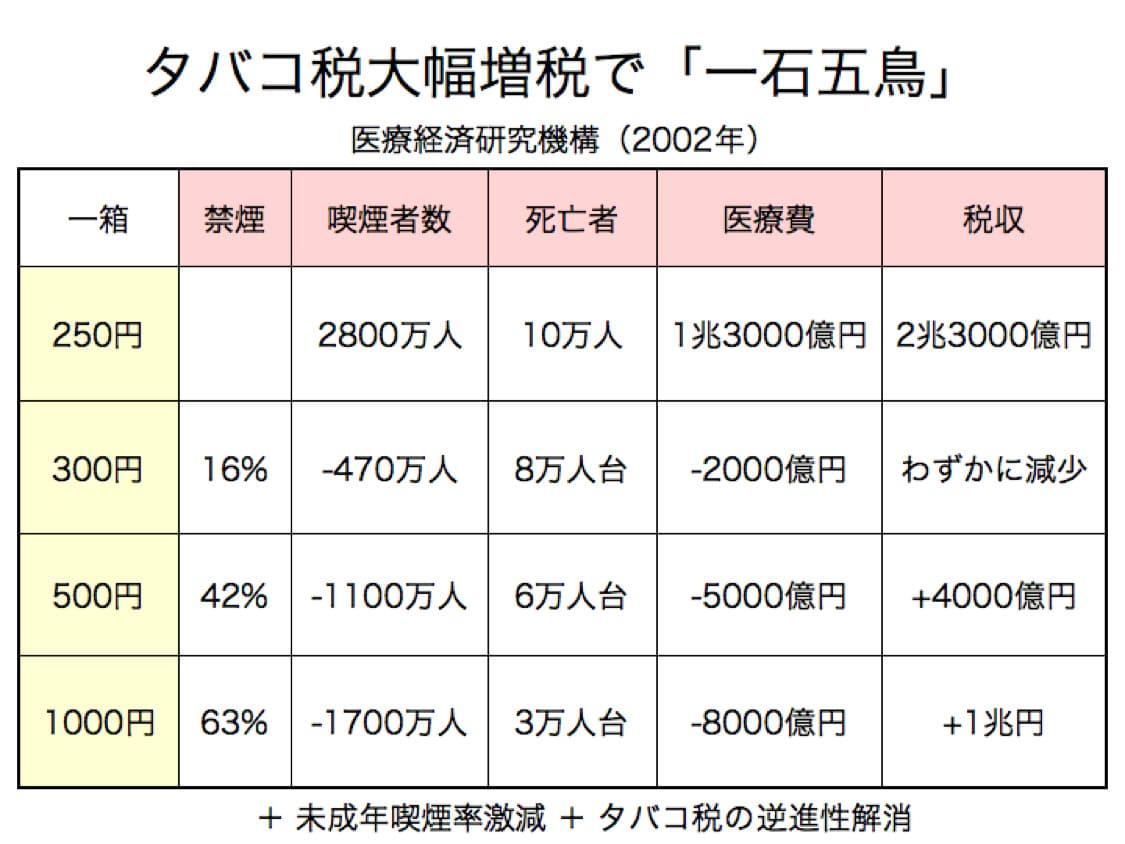 2016_6_26_21