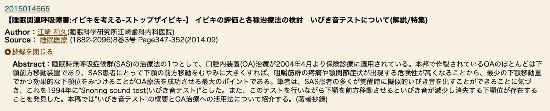 2019_6_2_23